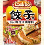 cookdo_gyoza